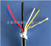 MHYV| MHYVR|MHYAV矿用通信电缆