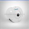 BL-C5FA720百万高清低照度飞碟型摄像机机