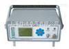 微水测试仪供应商