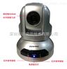 usb视频会议摄像机