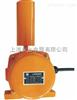 HHTSD-1跑偏开关(上海永上开关厂021-63516777)