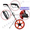 道路市场长度测距轮/轮式测距仪/手推测距仪天津专卖