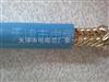 山西矿用MHYBV钢丝铠装通信电缆