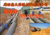 厂家供应高密度聚乙烯直埋保温管预制钢套钢无缝钢管及规格