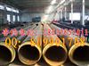 高密度聚乙烯保温管用于塑套钢夹克管供热管道性能规格