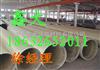 预制聚乙烯黑黄夹克管型号,产品性能