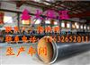聚氨酯发泡保温钢管电话,聚氨酯发泡保温材料规格