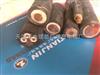 MZ煤钻电缆多少钱一米