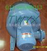 HTB100-203食品烘干机设备专用透浦式鼓风机,中压鼓风机,全风鼓风机