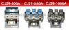 CJ29-400A,CJ29-630A,CJ29-1000A,CJ29-1500A交流接触器