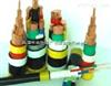 电缆大全 VV电力电缆 ZR-VV阻燃电力电缆