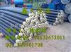 高密度聚乙烯黑夹克管用于新小区集中供暖管道规格,性能