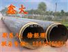 管道保温材料规格-廊坊鑫大公司生产商