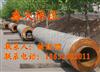 预制直埋式热水保温管标准,直埋式热水保温管厂家直销