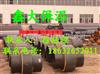 厂家直销聚氨酯钢套钢保温玻璃棉黄夹克管,产品规格