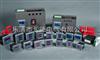 批发生产厂家EFM01电气火灾远程监控主机