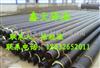 聚乙烯夹克管规格,性能