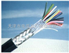 低烟无卤阻燃计算机电缆生产厂家