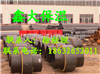 预制聚氨酯保温管道规格,性能