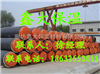 聚氨酯保温管规格,性能