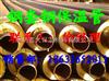 聚乙烯外壳聚氨酯保温管规格性能