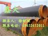 预制耐高温埋地保温管规格性能