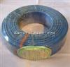 供应 HSYV信号传输电缆 天津电缆厂