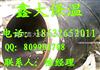 聚氨酯复合保温管规格及厂家