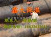 预制复合直埋保温管规格及厂家介绍