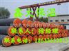 聚乙烯黄夹克管保温施工标准,产品规格