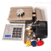 ID电子禁静音智能锁 单锁头单片钥匙