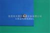 供应美国ACL原装进口防静电橡胶台垫