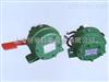 HFKLT2-ZG,HFLT2-SG双向拉绳开关