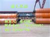 聚乙烯直埋保温管的标准规格