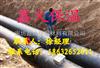 直埋式高密度聚乙烯保温管的规格性能