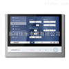 NS-A7-G101数字智能室内机
