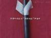 专业生产 KFV22耐高温铠装控制电缆 规格齐全