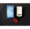 DF-898-2智能门窗防盗报警器 厂家直销
