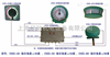 OSD-D接线箱,OSD-F舵角发讯器