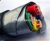 电缆厂家 WDZ-YJV53低烟无卤电缆