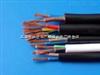 控制电缆厂家 MKVVR矿用控制软电缆