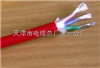 天津氟塑料控制电缆
