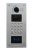 立林10型按键式数字单元门口主机