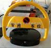O型電動車位鎖停車場使用設備
