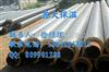 环保生产聚氨酯复合保温管,供应聚氨酯管道保温管规格