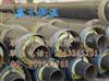 环保直埋钢套钢保温管价格,预制热水保温管 现货供应
