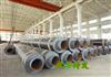 预制高密度聚乙烯夹克管价格,管道与设备保温材料外夹克