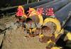 环保直埋保温螺旋钢管规格,环保聚氨酯保温管弯头