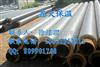 供应直埋式聚氨酯保温管规格,供应直埋保温管