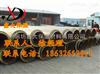 厂家供应聚氨酯发泡直埋管规格,钢套钢直埋发泡保温管